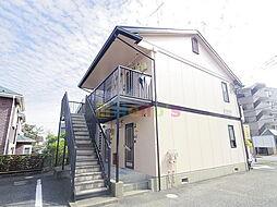東京都日野市三沢1丁目の賃貸アパートの外観