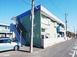 栃木県小山市東城南5丁目の賃貸アパートの外観