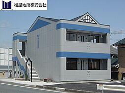愛知県豊橋市高洲町の賃貸アパートの外観