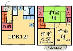 [テラスハウス] 千葉県千葉市中央区汐見丘町 の賃貸【/】の間取り