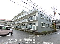 大阪府枚方市南楠葉2丁目の賃貸マンションの外観