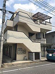 拝島駅 1.7万円