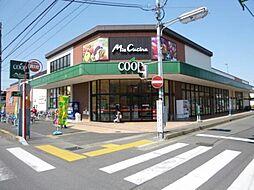 神奈川県大和市南林間7丁目の賃貸アパートの外観