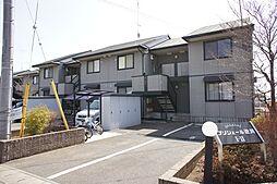 結城駅 5.6万円
