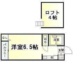 プッチハウスラベンダー[1階]の間取り