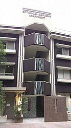 ボタニカルガーデンズアパートメント[302号室]の外観