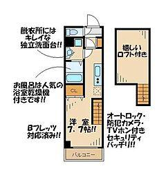 ルアンシナル 5階ワンルームの間取り