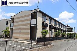 愛知県豊川市宿町小山の賃貸アパートの外観