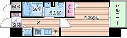 エステムプラザ難波WESTIIプレディア[6階]の間取り