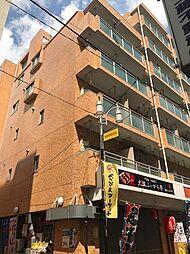 ホーユウパレス和田町[2階]の外観