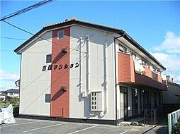 吉屋マンション[102号室]の外観