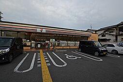 [テラスハウス] 大阪府松原市天美東8丁目 の賃貸【/】の外観