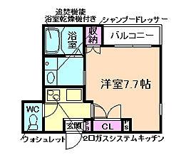 榮マンション[3階]の間取り