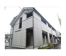春日原駅 3.7万円
