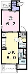 エテルノルーチェ 2階1DKの間取り