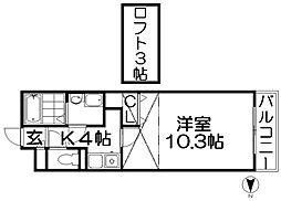 N1.SHIMAGASHIRA[3階]の間取り