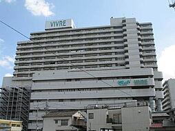 ビオルネ北館[11階]の外観
