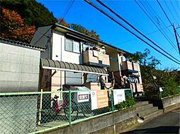 東京都町田市相原町の賃貸アパートの外観