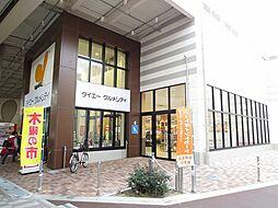 草野マンション6号館[3階]の外観