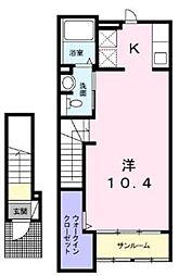 カーサプラシード 2階ワンルームの間取り
