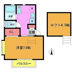 Pure Maison D&H[2階]の間取り