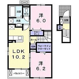 ワ・ホープII 2階2LDKの間取り