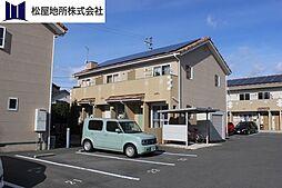 愛知県豊橋市岩田町字北郷中の賃貸アパートの外観