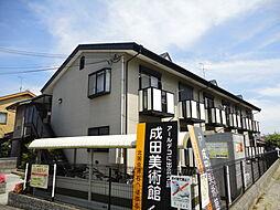 滋賀県長浜市北船町の賃貸マンションの外観
