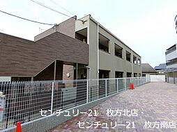 大阪府枚方市藤阪東町2丁目の賃貸アパートの外観