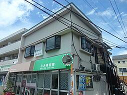 三ツ沢下町駅 10.0万円