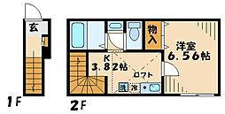 Gemini West Karakida 2階1Kの間取り