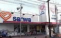 sanwa中町...