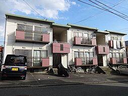 神奈川県横浜市旭区鶴ケ峰本町1丁目の賃貸アパートの外観