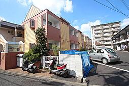 三ツ境駅 2.6万円