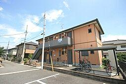 東大宮駅 5.7万円