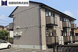 愛知県豊橋市柱六番町の賃貸アパートの外観