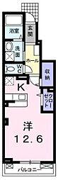 カザミラ[1階]の間取り