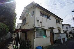 桜上水駅 2.8万円