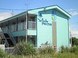 日本ライン今渡駅 2.3万円