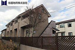 愛知県豊橋市東小鷹野2丁目の賃貸アパートの外観
