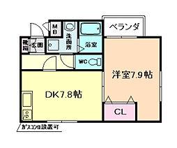 ホームズ八畠[2階]の間取り