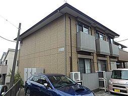 神奈川県横浜市磯子区中原4丁目の賃貸アパートの外観