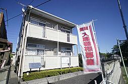 古河駅 2.3万円
