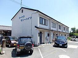 [テラスハウス] 滋賀県高島市新旭町新庄 の賃貸【/】の外観