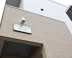 CB七里クアルト[2階]の外観