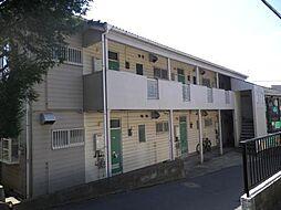 第3コ−ポ立沢[2階]の外観