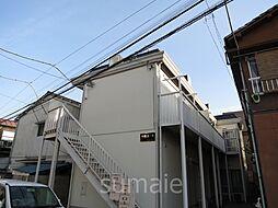汐美コーポ[103号室]の外観