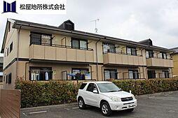 愛知県豊橋市宮下町の賃貸アパートの外観