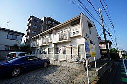 埼玉県和光市新倉3丁目の賃貸アパートの外観