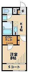 JR川越線 武蔵高萩駅 徒歩14分の賃貸アパート 1階1Kの間取り